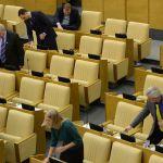 Депутаты Госдумы приняли закон о пенсионных изменениях
