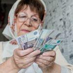 Россияне будут получать личную пенсию в 55 и 60 лет