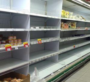 Эксперты предсказали россиянам продовольственный кризис