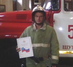 Пожарный спас пьяную женщину от гибели