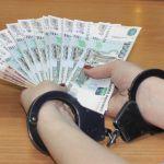 Смолянку обвиняют в хищении бюджетных средств