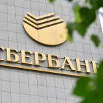 Сбербанк сообщил об утечке данных клиентов