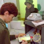 Назначен исполняющий обязанности начальника Смоленской таможни