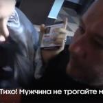 Съемочная группа «Ревизорро» наведалась в один из смоленских ночных клубов (видео)