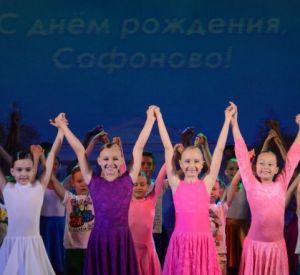 В Сафоново отметили День города