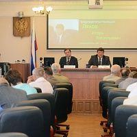 Депутаты Смоленской облдумы приняли закон о приоритетных инвестиционных проекта