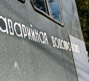 Из-за аварии в Смоленске нет воды на Ново-Московской улице