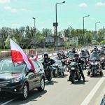Смоленск посетят польские байкеры