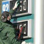 Что стоит за снижением оптовых цен на бензин в Смоленске