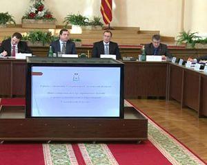 В администрации Смоленской области обсудили инвестиционный климат региона