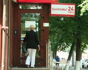 Смоленским вкладчикам рухнувшего банка «Российский кредит» выплатят более 2 миллионов рублей возмещения