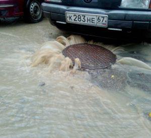 В Смоленске утром появился новый фонтан