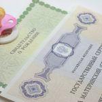 Смолянка пойдет под суд за мошенничество с материнским капиталом
