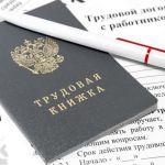 В Смоленской области заведующая детсадом устроила пристава на работу