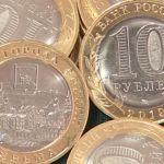 «Вязьма» появилась на памятной монете (видео)