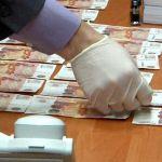 Экс-сотрудник таможни и его подельник признаны виновными в мошенничестве