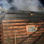 В Смоленском районе при пожаре погиб человек