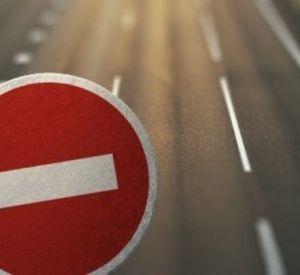 В областном центре в День России ограничат проезд автотранспорта