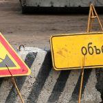 По одной из улиц Смоленска на две недели запретят движение