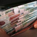 Смоленщина на 60-м месте в рейтинге зарплат в России