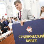 Совет Федерации уравнял студентов в правах на отсрочку от армии