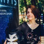 """В августе в Смоленске пройдет фестиваль инноваций """"Млечный путь"""""""