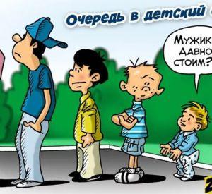 Глава города потребовал навести порядок с очередями в детские сады