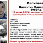 В Смоленске ищут мужчину с ирокезом, тату и пирсингом