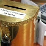 В Смоленской области похитили ящик с пожертвованиями