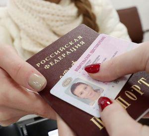 В России изменятся правила получения водительских прав