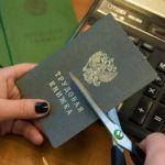 В Государственной думе одобрили введение электронных трудовых книжек