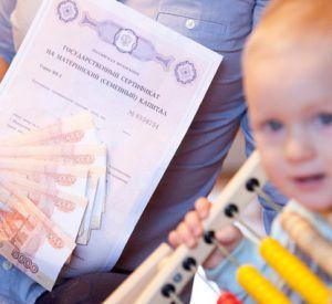 Размер материнского капитала увеличится в 2020 году