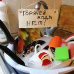 В Смоленске десятки домов останутся без горячей воды