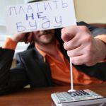 Смоленский бизнесмен скрыл от налоговой службы 27 миллионов рублей