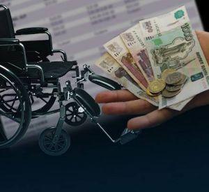 В России начнут назначать автоматически пенсии по инвалидности