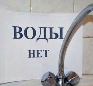 В центре Смоленска не будет холодной воды