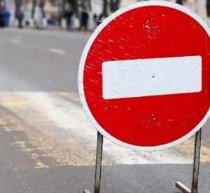 В Промышленном районе Смоленска ограничат движение автотранспорта