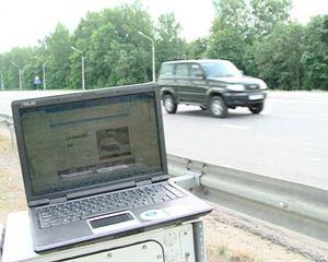 С помощью камер фото и видеофиксации нарушений бюджет Смоленской области пополнился на 122 миллиона за полгода