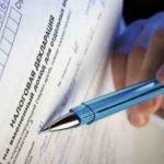 В Смоленске управляющая компания утаила 66 миллионов рублей от налоговой службы