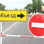 Во время праздничного салюта в Смоленске ограничат проезд автотранспорта