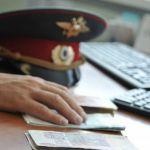 Жительница Смоленска пыталась дать взятку сотруднику полиции