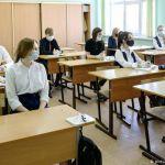 Как будут проходить занятия в смоленских школах