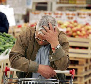 Аналитики сделали прогноз по изменению цен в России