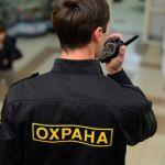 В Смоленске избили охранника торгового центра