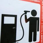 На смоленских автозаправках «замерли» цены на топливо