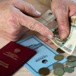 Россиянам с 1 июля проиндексируют пенсионные выплаты