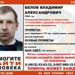 В Смоленской области разыскивают мужчину с огромным шрамом