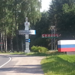 В конце июля — начале августа могут открыть российско-белорусскую границу
