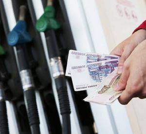 В Смоленской области снова выросли цены на бензин