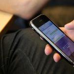 Смолянин подарил жене украденный телефон